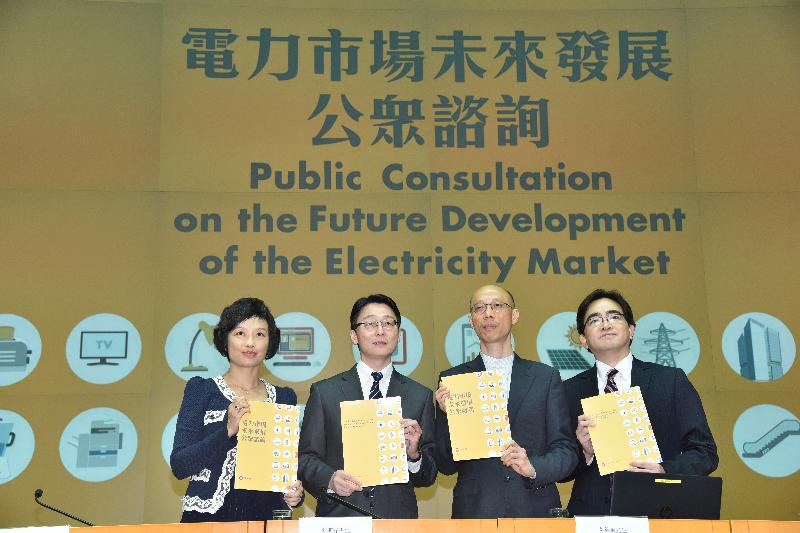 Public Consultation on Future Development of Electricity Market launched